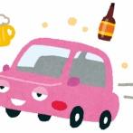 【批判殺到】福井県大野市の副市長、会食して酒を飲んだ後に車を運転、衝突事故を起こし退職届を提出