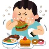 『日本に帰国した新庄剛志、めっちゃ食う』の画像