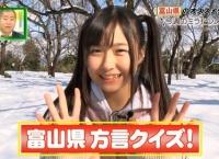 【チーム8】ミライモンスター 橋本陽菜出演シーンまとめ!【2/19】