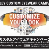 『■■■ Oakleyカスタムサングラスキャンペーン ■■■度付き制作』の画像