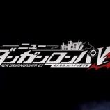 『『ニューダンガンロンパv3』限定BOX予約完了!』の画像