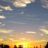『空がきれいです「立松和平風」』の画像