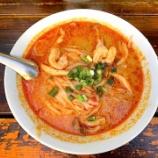 『タイ料理ランチ』の画像