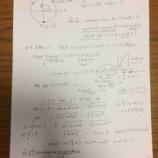 『【入試数学の回廊】一橋大学2020年3番・ベクトルのふりをした2変数の最大最小問題おすすめ。』の画像