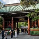 『鎌倉大仏(高徳院)』の画像