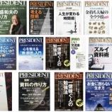 """『なぜバフェット流投資を""""日本株の場合""""に置き換える間違った専門家が多いのか?』の画像"""