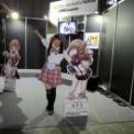 東京ゲームショウ2014 その107(アミューズメントメディア総合学院)の3(蝦名彩香)