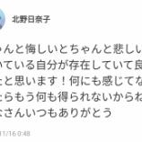 『【乃木坂46】こんなきいちゃんの切実で前向きな姿・・・応援しないわけがないだろ・・・』の画像
