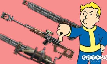 Fallout 76:PC版の不正な魔改造武器集(2021)
