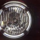 『ヘッドライトをいじります①ヘッドライトの原理 GPXジェントルマンレーサー200』の画像
