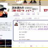 『Twitterアンケート第3弾!みなさんのFXとBOの投資歴!』の画像