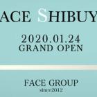 『渋谷FACE(ホテヘル/渋谷)「ここな(23)」エロさ&愛嬌。これさえあれば大抵の客は満足して帰る模範的な風俗体験レポート』の画像