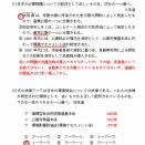 CS政経 No51 公害・環境問題