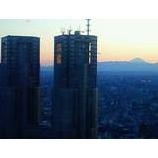 『新宿から見る夕映えの富士』の画像