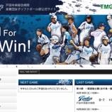 『(埼玉新聞)「ソフトボールに興味を」映画「ソフテン!」川口で撮影』の画像