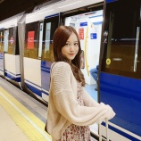 『【乃木坂46】可愛すぎw 星野みなみ『すごいでしょ?褒めて♡』スペインで一人で電車に乗る様子が公開!!!』の画像