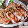 【macaroni】レシピ&キャンペーン♡たっぷりねぎだけど子供でも食べれる!揚げずに美味しい油淋鶏♡#pr