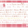 【朗報】篠田麻里子の卒業で渡辺麻友が本領発揮