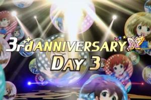 【ミリシタ】3rd ANNIVERSARY DAY3はエレナ、律子、亜利沙、のり子!&ホワイトボードが海開き仕様に!+他