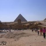『エジプト旅行記17 ギザのスフィンクス、ちゃんとケンタッキーもあったよ』の画像