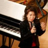 『廻由美子プロデュース テッセラの秋「新しい耳」音楽祭第23回』の画像