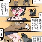 ちー太の猫漫画