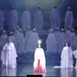 『歌劇「紅天女」が期間限定で無料公開中』の画像