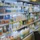 夜8時半、スーパーで突然倒れた男性死亡 身元分かる所持品なし…40―70代