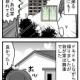 台風で避難した話12(完)