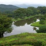 『いつか行きたい日本の名所 修学院離宮』の画像