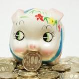 『【公開】年収420万の一人暮らしが「年間200万円の貯金ができた内訳」』の画像