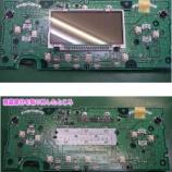 『自動車エアコンパネルのLED打ち換え(LED交換)手術』の画像
