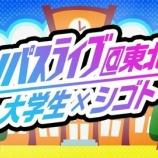 『【乃木坂46】田村真佑×早川聖来 生放送で大学生と語り合う!!!!!!』の画像