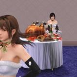 『オナ部屋で 姉妹丼 クリスマスパーティ【DOAXVV】「みさき」「 なぎさ」』の画像