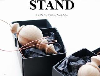 素敵な出会い♡「STAND」のアロマデュフューザーで癒される