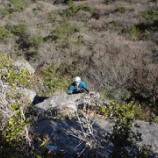 『2/23・雲仙牛首岩へ』の画像