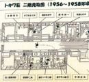 トキワ荘復元!池袋が日本一の漫画聖地に…手塚さんらの部屋再現