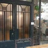 『夫と行きたくない。一棟まるごとリノベ系カフェ CAFE de GEAR』の画像