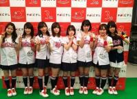 「チーム8のKANTO白書 バッチこーい!」第4回公開収録 レポなどまとめ!