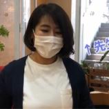 『まりりん動画でお届けする「美人明目茶」』の画像