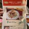 偏人による、凡人のための偏愛食堂。ハンバーガーを極めればこうなる…編。〜渋谷西武 偏愛食堂〜