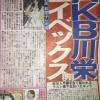 【悲報】木崎ゆりあさん、事務所無所属のまま女優業へ
