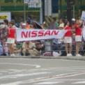 2014年横浜開港記念みなと祭国際仮装行列第62回ザよこはまパレード その82(神奈川県日産自動車グループ)の1
