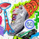 『4/13 9:00 発売 Nike Air Max 1 On Air Tokyo Maze Yuta Takuman ナイキ エア マックス 1 CI1505-001』の画像