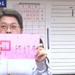 【動画】米大統領選の開票がトラブってますが、ここで台湾の選挙の開票を見てみましょう!