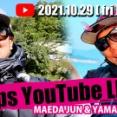 deps youtube LIVE【前田純 × 山田祐五】