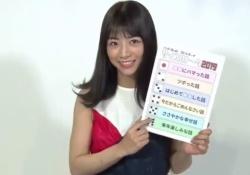 【ほっこり】北野日奈子、外ハネめちゃかわいい動画wwwww