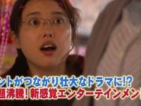 【℃-ute】中島早貴出演 「SICKS」ブルーレイ&DVDBOX(3月28日発売)のダイジェスト動画きたよ