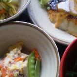 『今日のあべQ(さわらの味噌マヨ焼き)』の画像