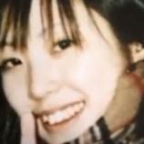 『室蘭女子高生失踪事件で真犯人説が浮上』の画像